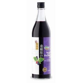 陳稼莊 天然桑椹原汁(無糖) 600ml/瓶