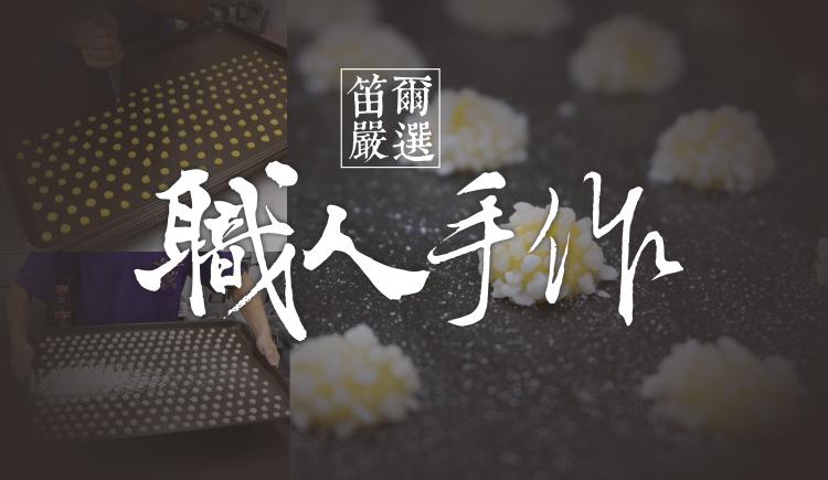 甜心小泡芙(盒)-笛爾手作現烤蛋糕 2