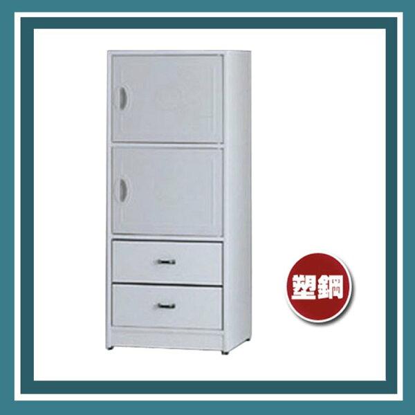 『商款熱銷款』【辦公家具】CP-322塑鋼系統櫃文件櫃置物櫃櫃子檔案收納