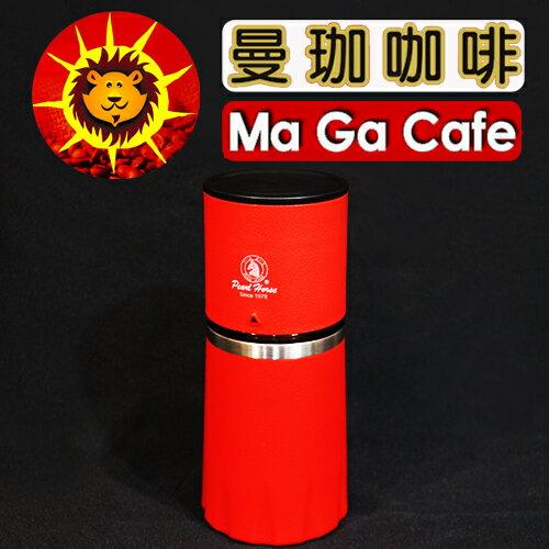 【曼珈咖啡】日本寶馬行動研磨咖啡組