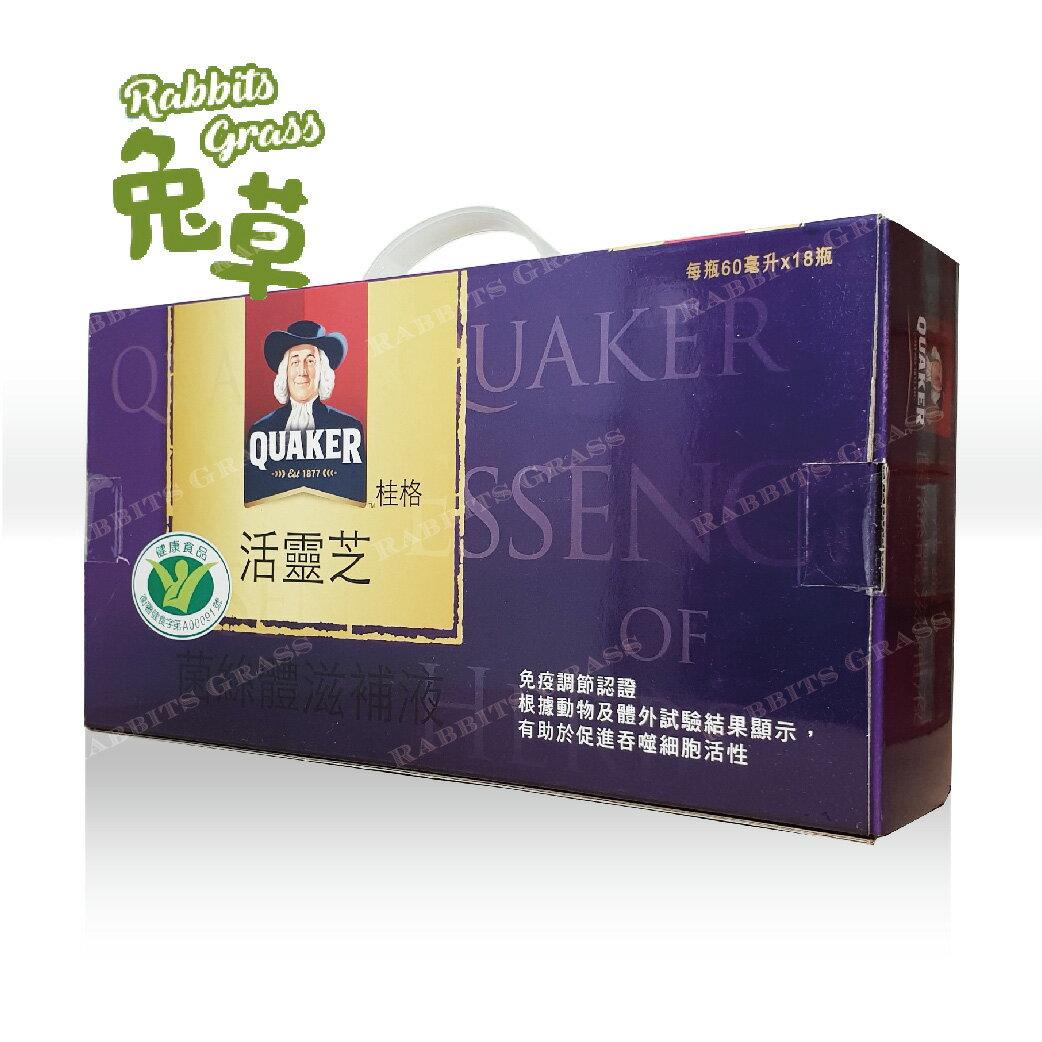 桂格 活靈芝菌絲體滋補液 60ml*19入 : 禮盒裝