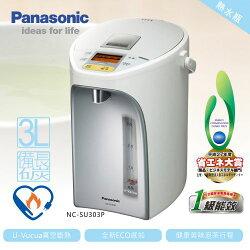 Panasonic 國際 熱水瓶 NC-SU303P 3公升 真空斷熱熱水瓶
