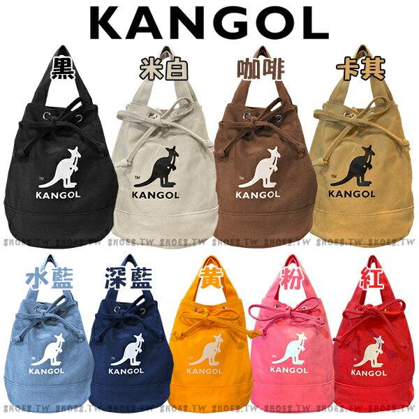 Shoestw【69253007-】KANGOL 英國袋鼠 水桶包 手提包 側背包 協背包 兩用 帆布包 9種顏色 米白 黑 卡其 咖啡 水藍 深藍 紅 粉 黃