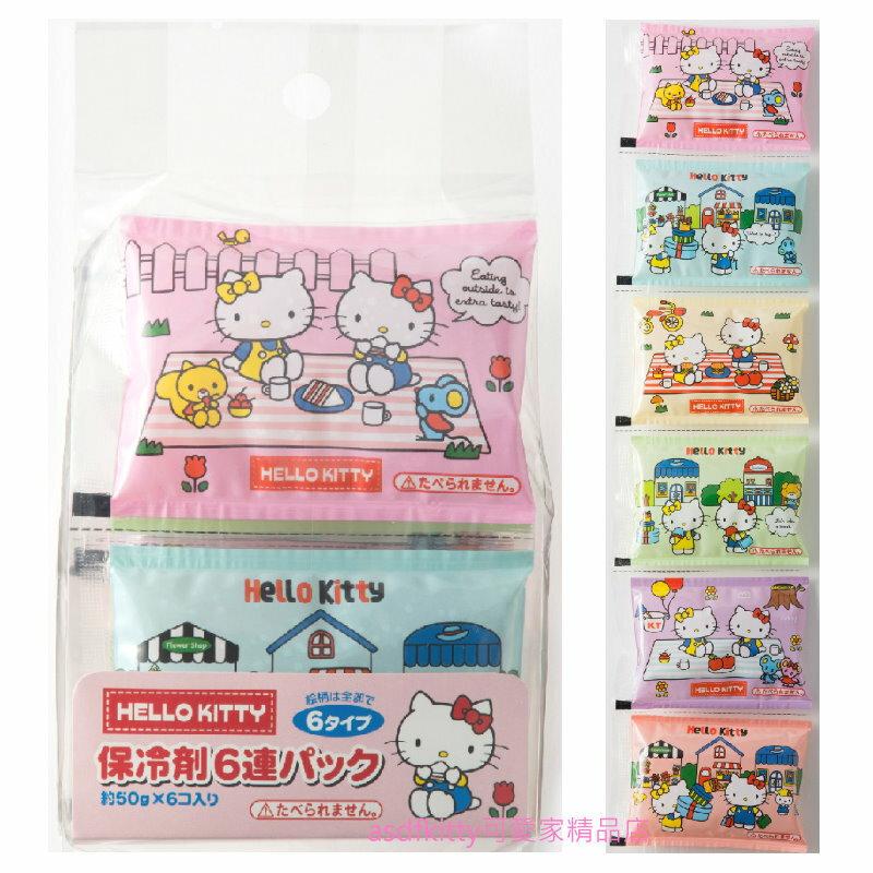 asdfkitty*KITTY 6連保冷劑/保冰劑-保鮮食物或牙痛-發燒降溫-冰敷-日本製