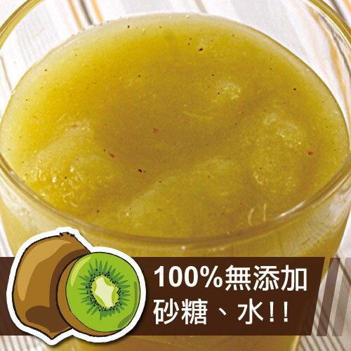 裕毛屋凱福登生鮮超市:奇異果原汁