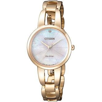 CITIZEN星辰EM0433-87D 優雅手環光動能腕錶/珍珠母貝面28mm