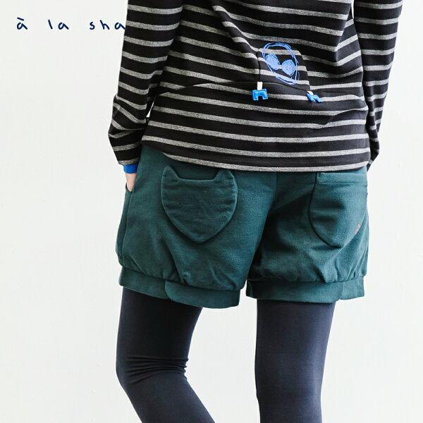 a la sha:àlashamucha狐狸口袋短褲