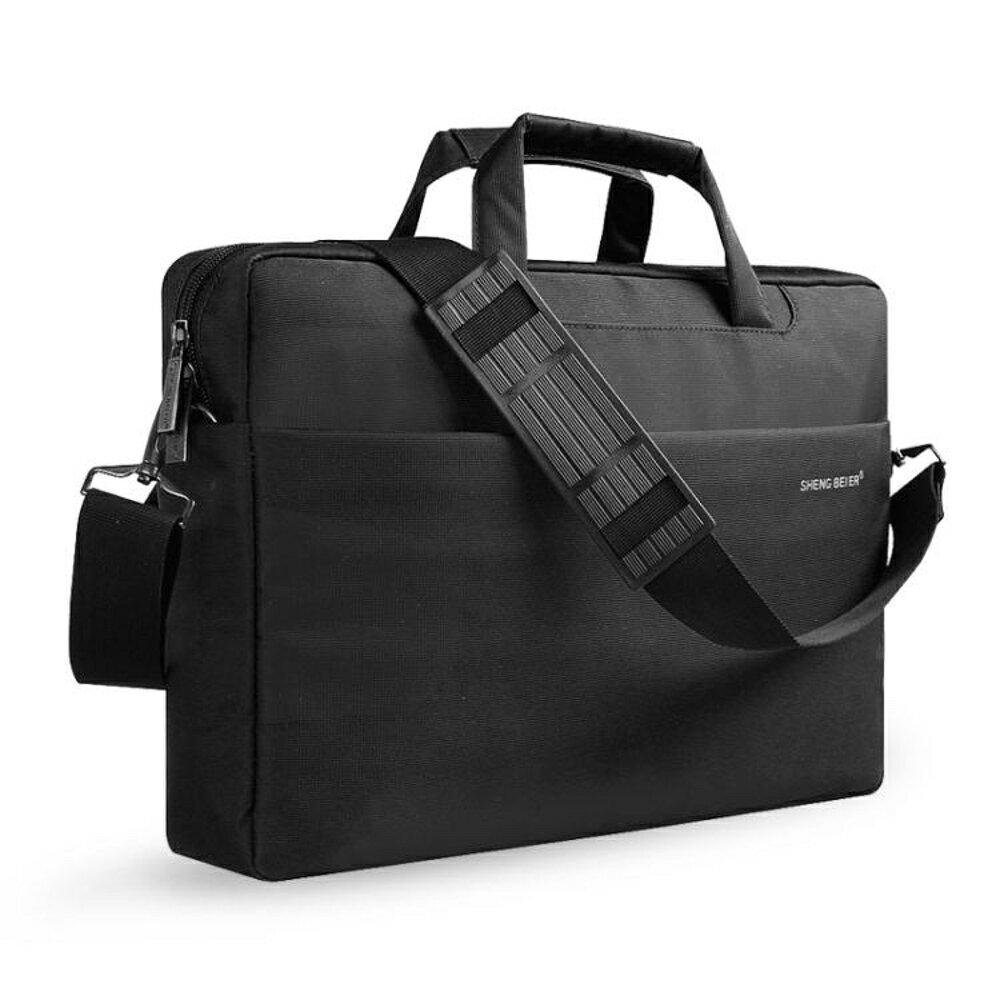 筆記本電腦包14 15.6 17英寸男女手提袋商務型單肩手提電腦包  全館八五折