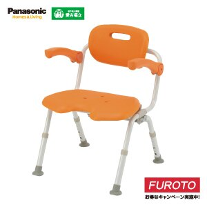 Panasonic淋浴座椅●OneTouch自動摺疊收納●U型坐墊●把手款洗澡椅●AgeFree松下老人照護