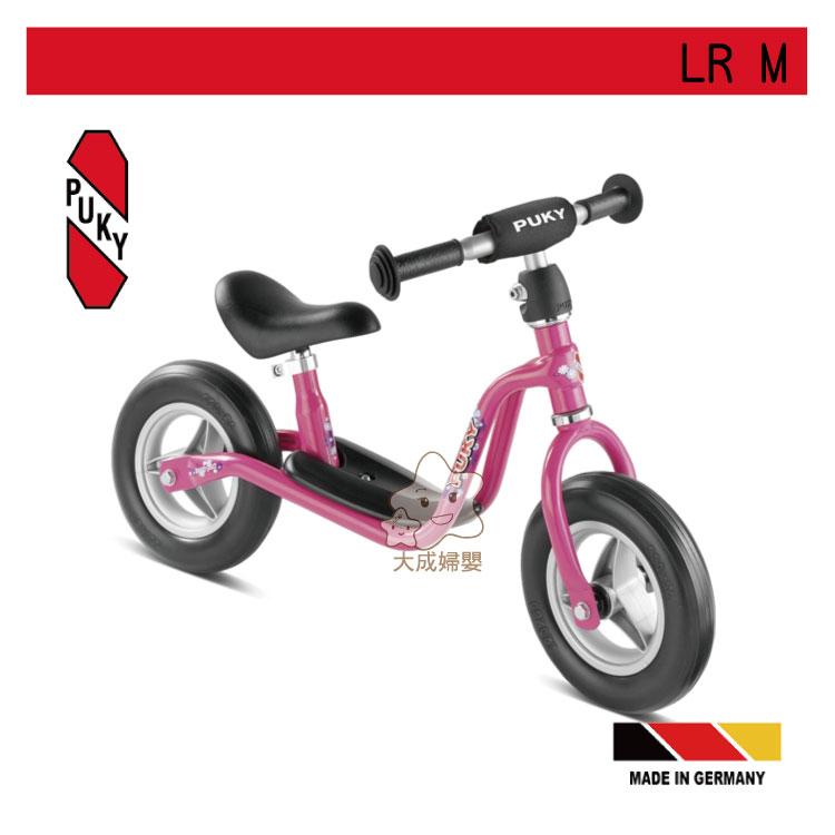 【大成婦嬰】 德國原裝進口 PUKY  LR M 入門款平衡滑步車 (適用於2歲以上) 2