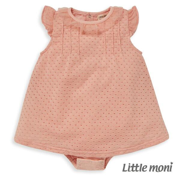 Littlemoni小飛袖連身洋裝-粉橙