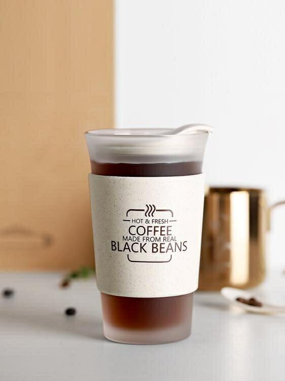 隨行杯 杯子帶吸管咖啡玻璃防燙防摔創意個性潮流簡約ins風學生水杯家用