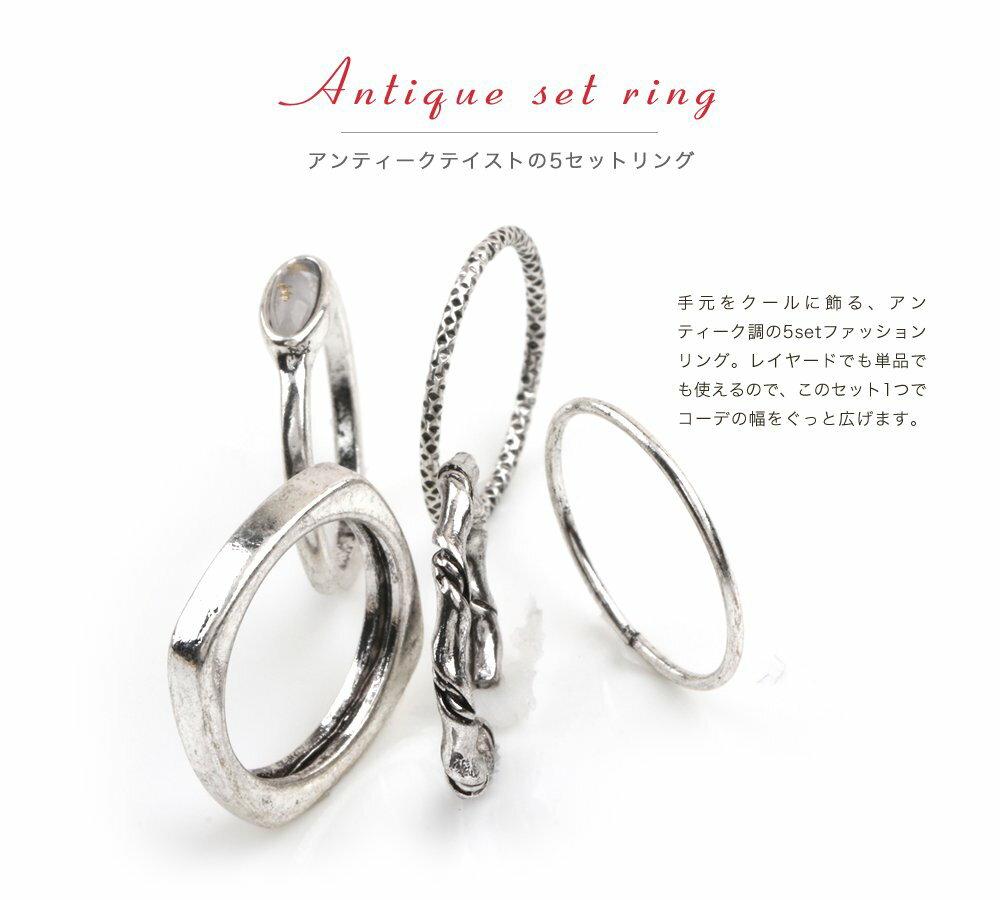 日本CREAM DOT  /  5点セットリング 指輪 金属アレルギー ニッケルフリー レディース セットリング 重ねづけ 重ね付け 10号 13号 ファッションリング 大人カジュアル シンプル 可愛い ゴールド シルバー  /  qc0470  /  日本必買 日本樂天直送(1290) 1