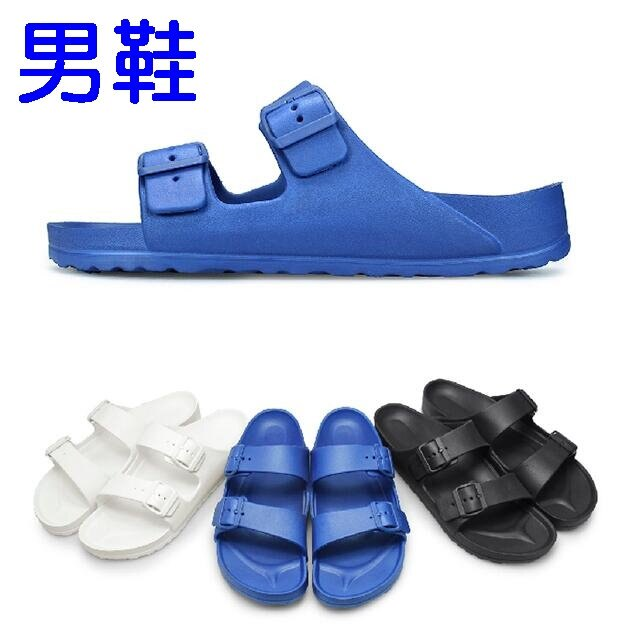 【My style】富發牌2SH01男鞋,輕量造型防水拖鞋(黑.白.藍)26/27/28/29號-任兩雙免運