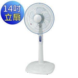 免運費 勳風 14吋立扇/電扇/電風扇 HF-1427