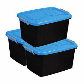 【nicegoods】 黑珍珠50L中滑輪收納整理箱 3入組(掀蓋 塑膠 收納箱)