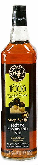 1883 糖漿系列-【夏威夷豆 Macadamia】,法國原裝進口【良鎂咖啡精品館】