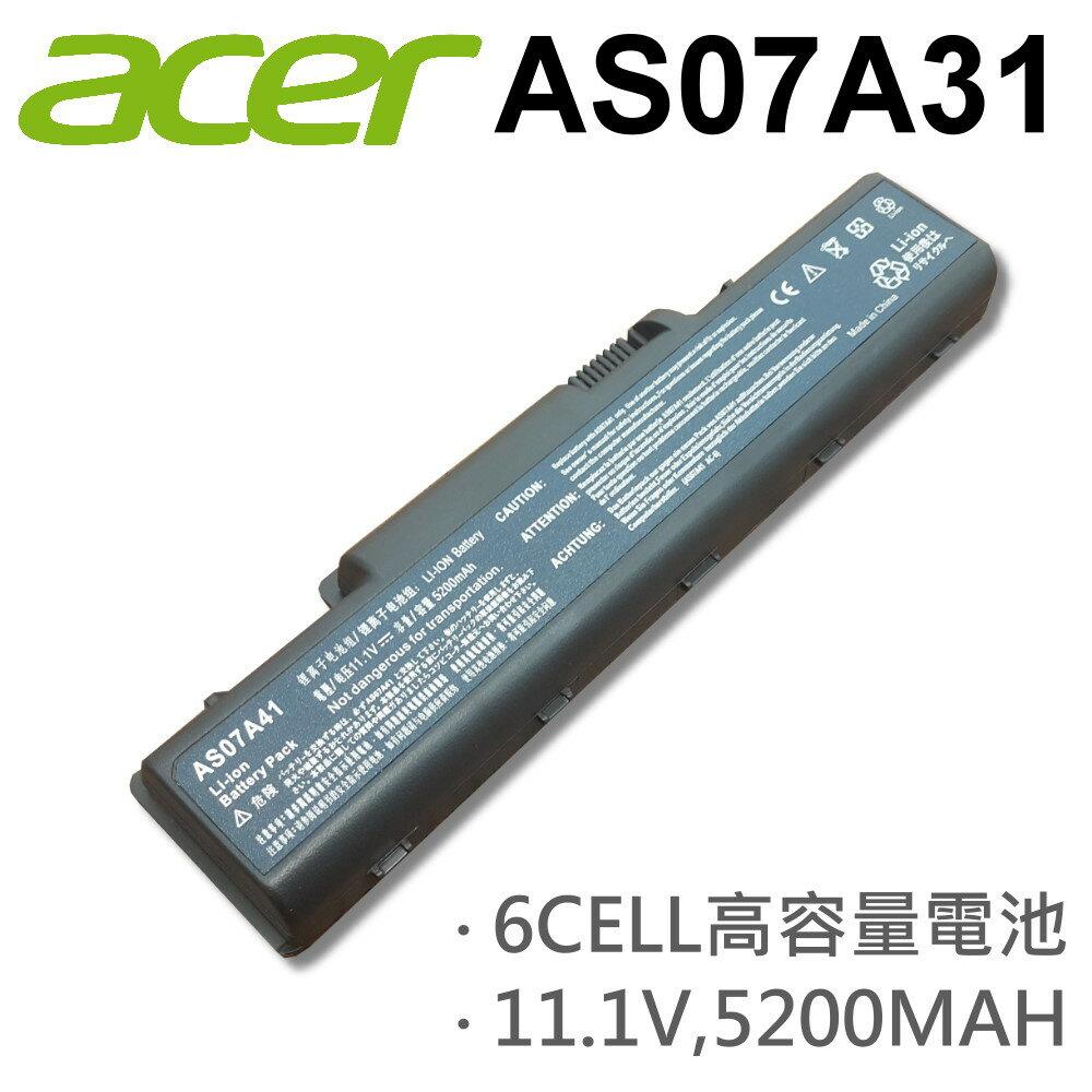 ACER 宏碁 AS07A31 日系電芯 電池 4736G 4735G 4730G 2930 4720 4230 4310 4320 4330 4520G 4530