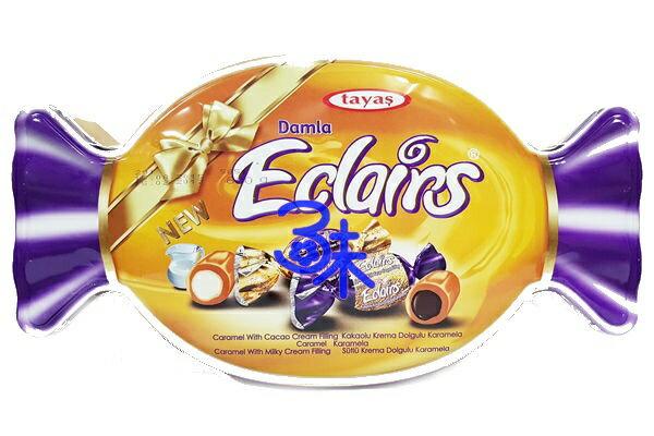 (土耳其)Tayas Damla 黛瑪拉焦糖軟糖造型糖果禮盒 (巧克力&牛奶) 1盒 600公克 特價258元 【 8690997158512 】( Damla爆漿軟糖造型禮盒)