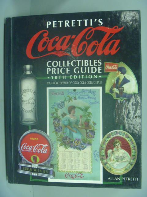 ~書寶 書T1/收藏_ZBY~Petretti  ^#27 s Coca~Cola col