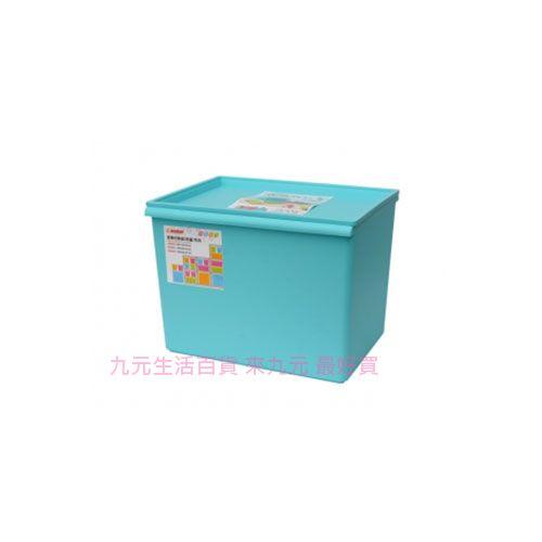 【九元生活百貨】聯府 PQ-302 大家樂收納盒(附蓋) 置物 收納 PQ302