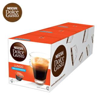 雀巢 NESCAFE 低咖啡因美式濃黑咖啡膠囊 (Lungo Decaffeinato) (3盒組,共48顆)