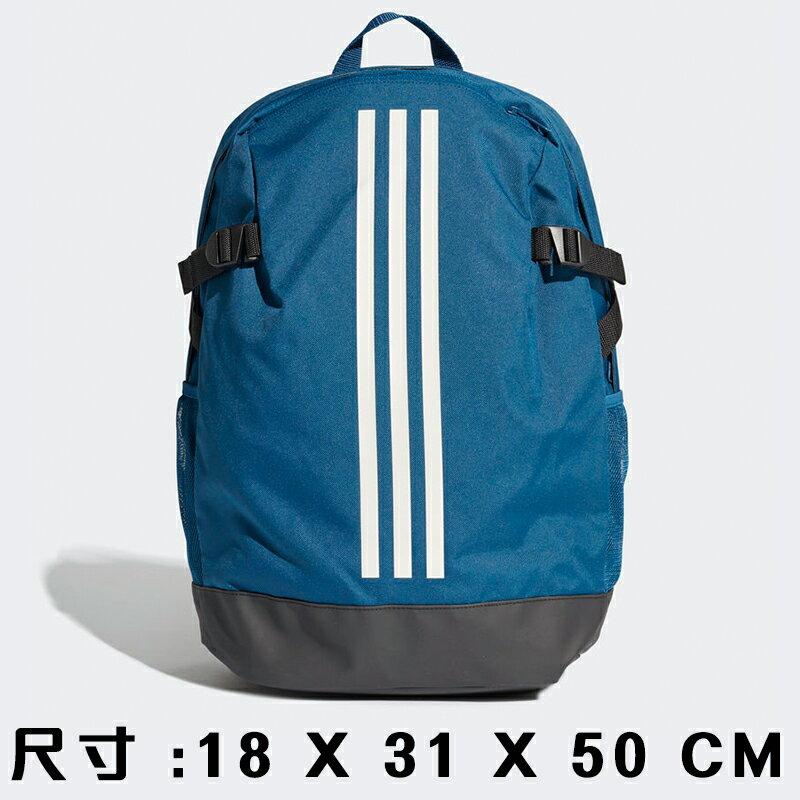 【滿額最高折318】Adidas POWER 4 LOADSPRING 背包 後背包 大容量 藍 【運動世界】 DU1980