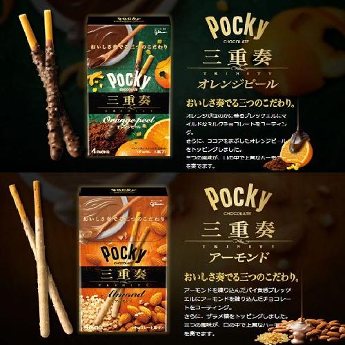 有樂町進口食品 日本固力果 三重奏香橙果粒/杏仁牛奶巧克力 POCKY棒 4包入 4901005510524
