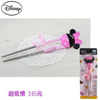 *美馨兒* 韓國 Lilfant 兒童3D不銹鋼練習筷(米妮) 245元