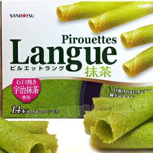 日本進口 三立製果 薄燒抹茶蛋捲 [JP447] - 限時優惠好康折扣