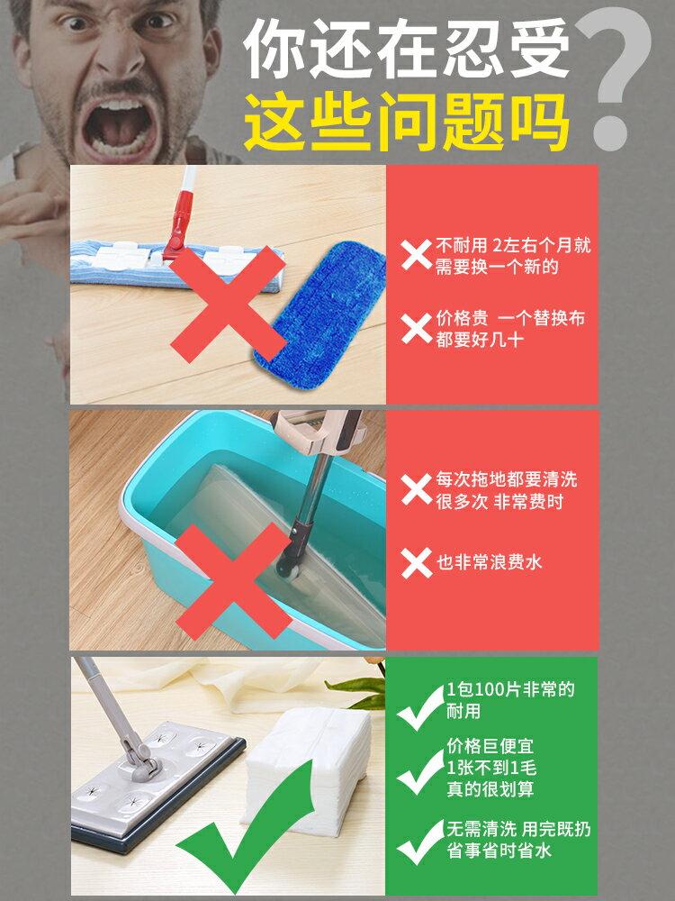 一次性靜電除塵紙 300片裝靜電除塵紙拖把家用無紡布擦地板一次性吸塵無塵紙除塵布【MJ14804】