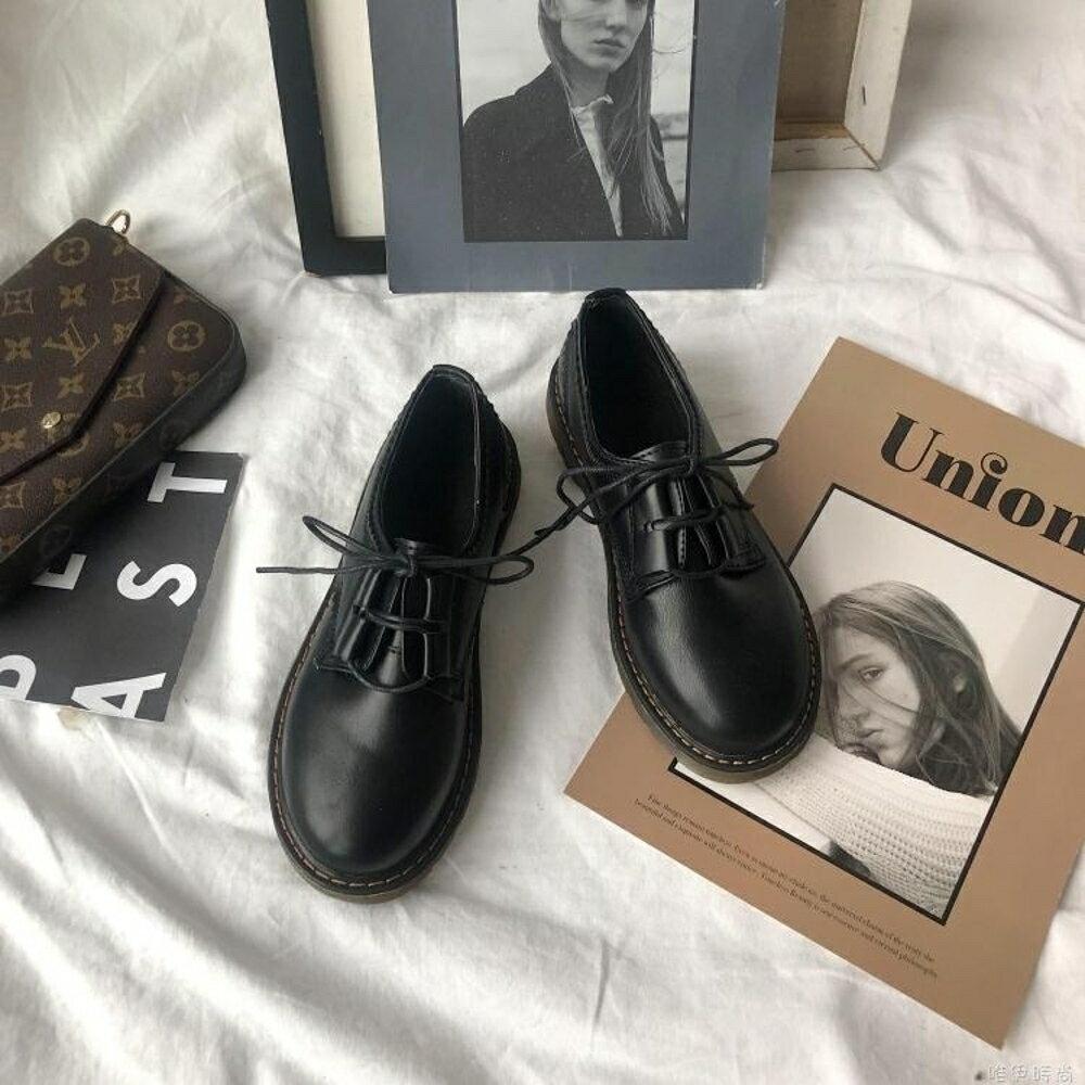 小皮鞋 小皮鞋森女學生韓版百搭ulzzang洛麗塔學院風英倫復古繫帶黑色 唯伊時尚
