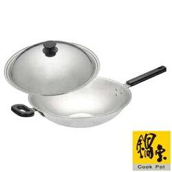 鍋寶五層複合金炒鍋-40CM_SS-5402