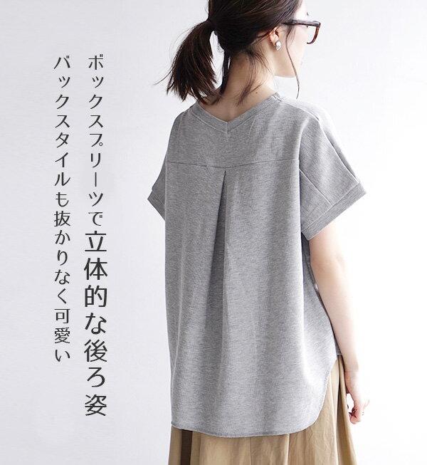 日本e-zakka / 簡約素色寬版短袖T恤 / 32190-1900079 / 日本必買 代購 / 日本樂天直送(1500) 7