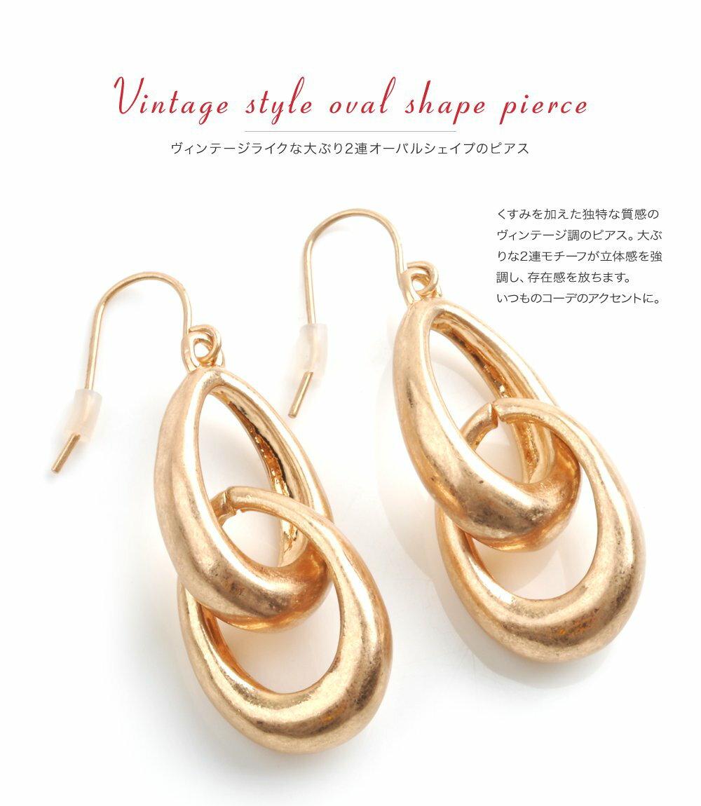 日本CREAM DOT  /  ピアス 金属アレルギー ニッケルフリー ヴィンテージ調 大ぶり 加工 メタル ゴールド シルバー お呼ばれ アクセサリー 上品 シンプル デイリー カジュアル 女性 大人 レディース  /  qc0412  /  日本必買 日本樂天直送(1690) 1