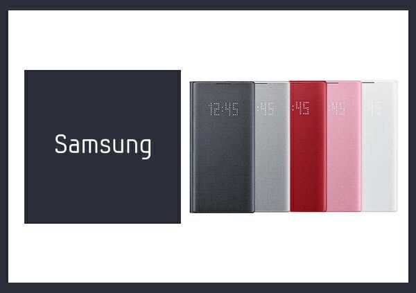 SAMSUNG GALAXY Note10 LED 原廠皮革翻頁式皮套 (公司貨-盒裝)