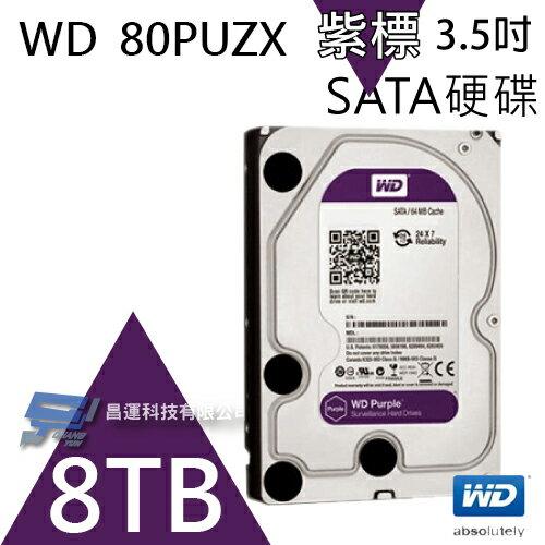 高雄/台南/屏東監視器 WD80PUZX 紫標 8TB 3.5吋監控系統硬碟