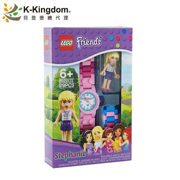 【LEGO 樂高手錶】好朋友系列 史蒂芬妮 8020172