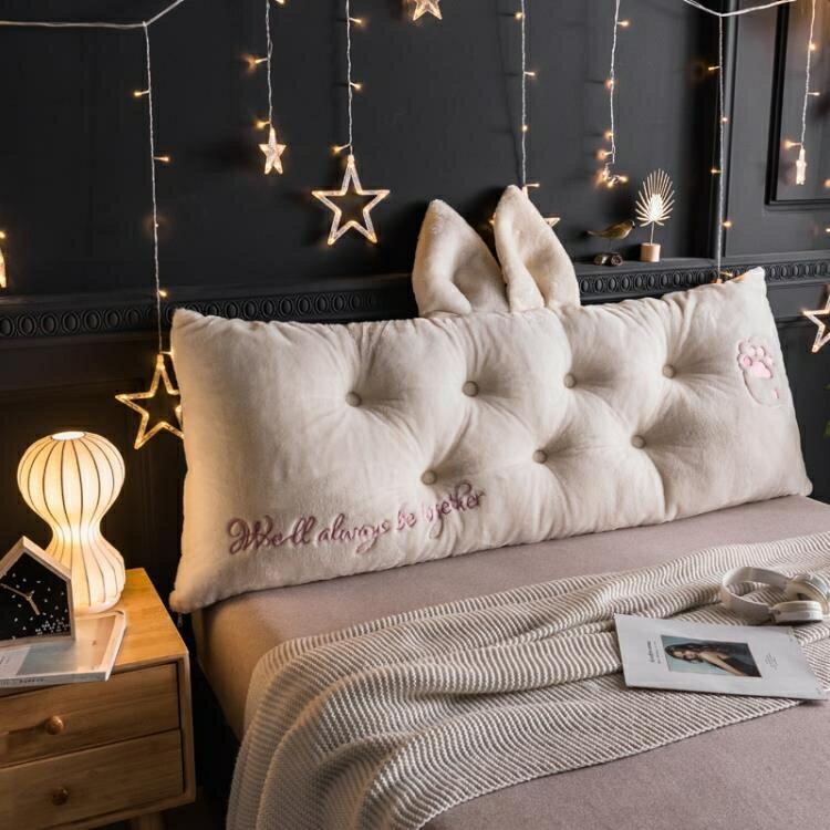 床頭靠墊軟包雙人大靠背墊榻榻米少女公主可愛床上靠枕可固定綁帶  【新年鉅惠】