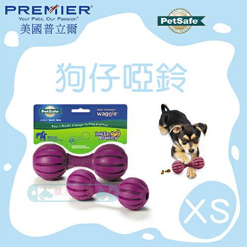 +貓狗樂園+美國Premier普立爾【狗仔很忙智遊系列。狗仔啞鈴。XS號】170元