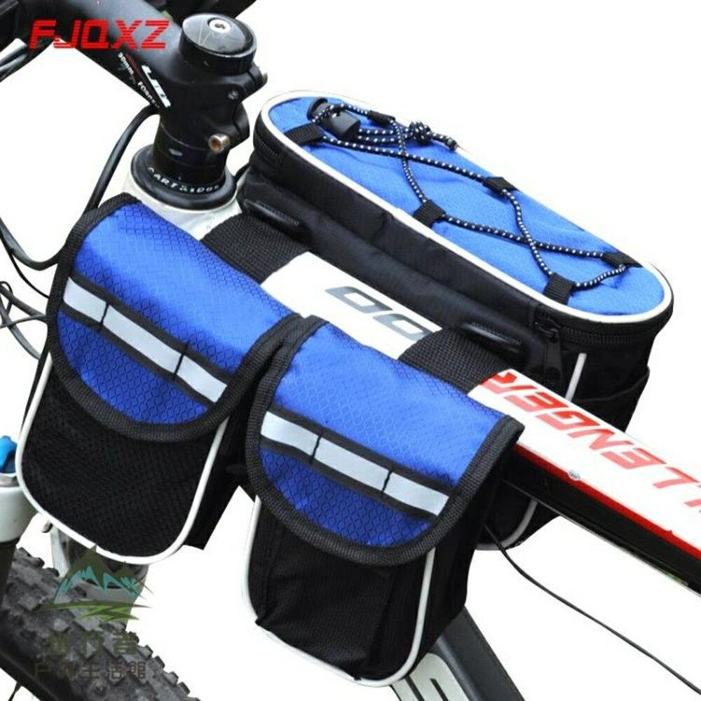 騎行自行車包腳踏車包車前包馬鞍包上管包騎行裝備