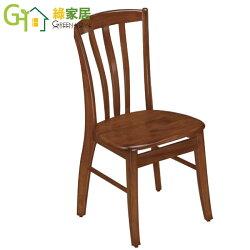 【綠家居】馬維爾 柚木色實木餐椅