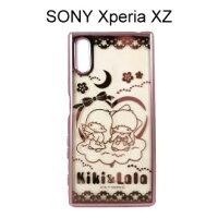 小熊維尼周邊商品推薦雙子星電鍍軟殼 [雲朵] SONY Xperia XZ (5.2吋)【三麗鷗正版授權】