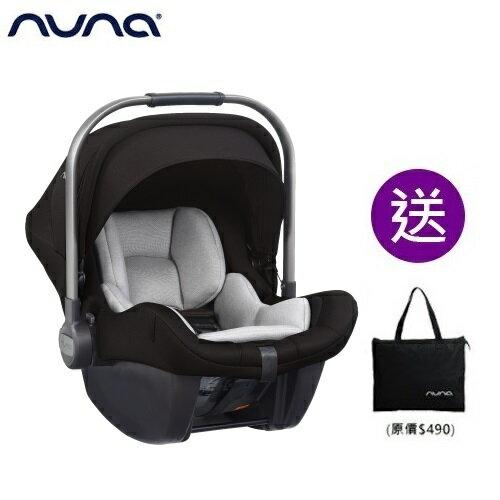 【新品加贈手提袋】荷蘭【Nuna】PIPAlitelx提籃汽座-黑色(含底座)