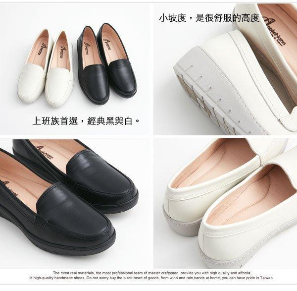 AppleNana蘋果奈奈【QT40091380】不出錯的好質感真皮氣墊鞋 1
