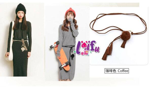 來福:來福皮帶,H743腰帶毛球腰帶超細腰帶皮帶正品,售價250元