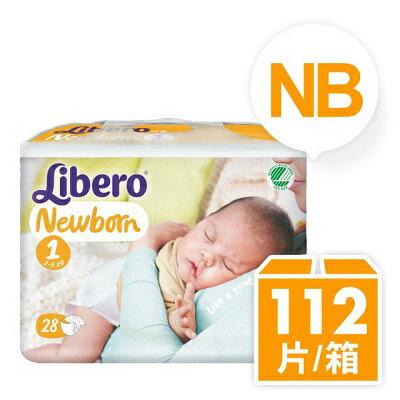 麗貝樂 紙尿褲1號 - 黏貼式(NB-28片x4包/箱)