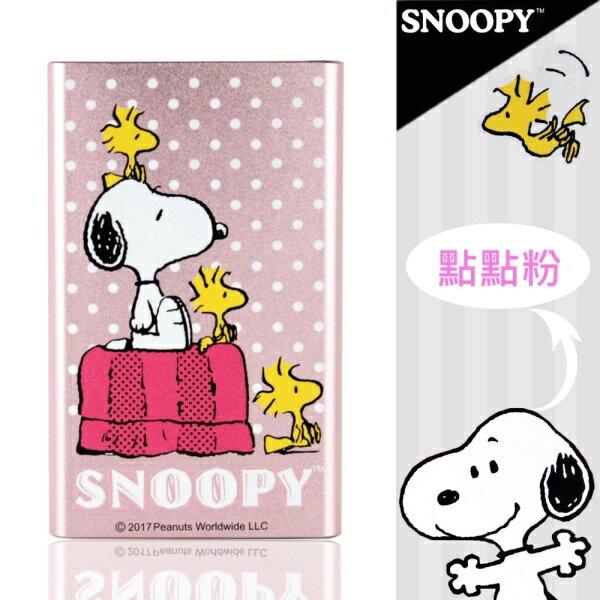 【史努比SNOOPY】5200series超薄型行動電源BSMI認證台灣製造