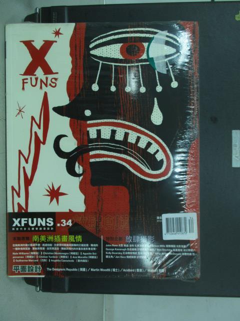 【書寶二手書T1/設計_XFN】Xfuns放肆創意設計_34期_南美洲插畫風情等