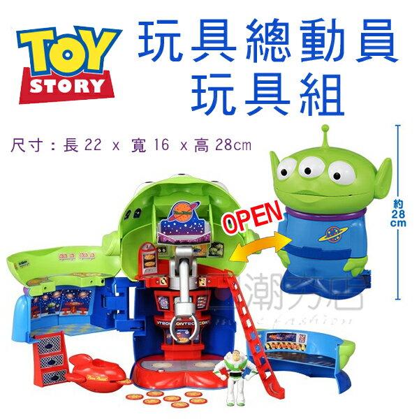 [日潮夯店] 日本正版進口 TOYSTORY  玩具總動員 三眼怪 PIZZA工廠 變身公仔玩具組 玩具